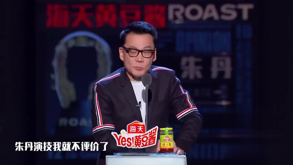 吐槽大会:李国庆借着朱丹回应摔杯子事件,朱丹笑笑不说话