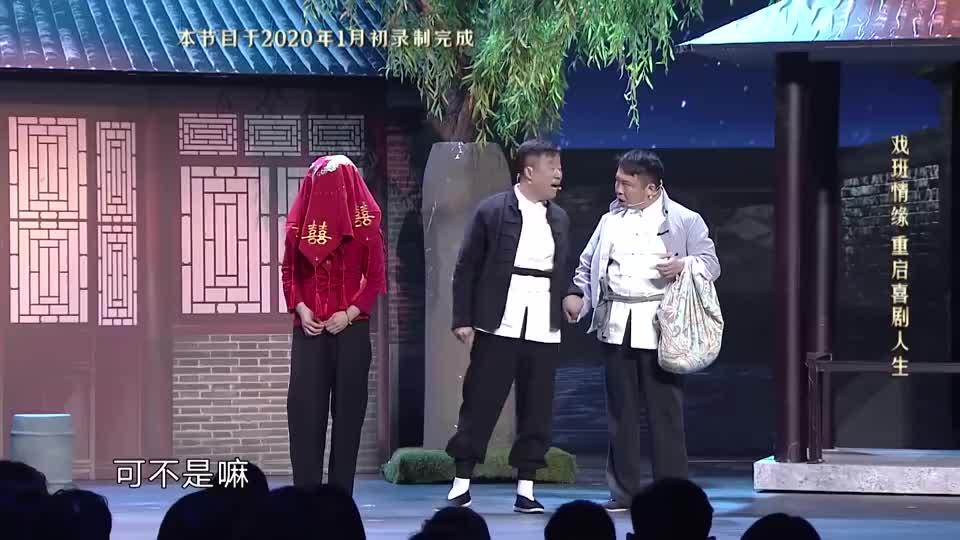 欢乐喜剧人:白鸽和刘亮分道扬镳,但节目中的恋情真假难辨