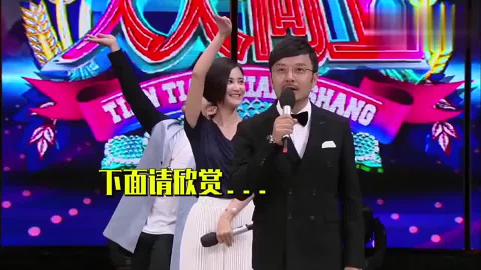 欧弟真是个灵活的小短腿,和张歆艺搭档跳《蛇舞》完全默契!