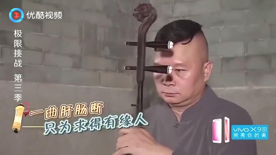 孙红雷演哭戏得秘籍,竟还要掉包剩余秘籍,太损了!