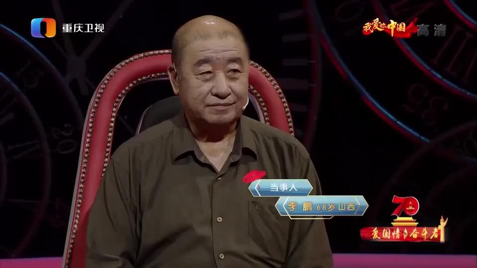 68岁大叔登场太紧张,连开场白都忘记说,还让涂磊帮他补一回