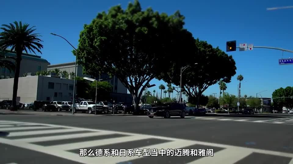 视频:迈腾和雅阁差多少?比一把直线加速,网友:最后10米高下立判