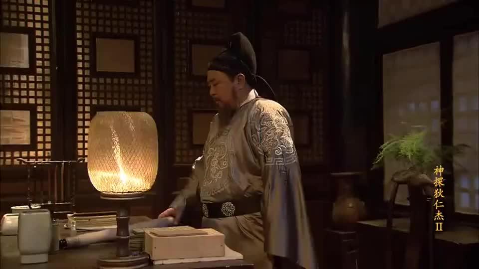神探狄仁杰:狄仁杰让元芳与如燕二探大杨山,查找蛇灵总坛!