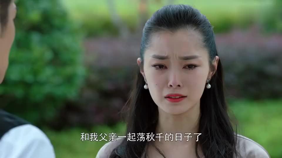 小楼又东风:美女一哭,小伙就拿她没办法,恨不得把星星都摘给她