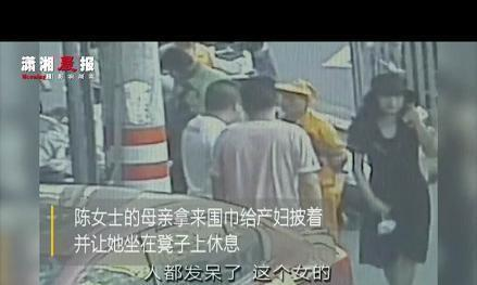 浙江年轻孕妇走着走着,突然生下来小孩掉在地上,路人抢着来帮忙