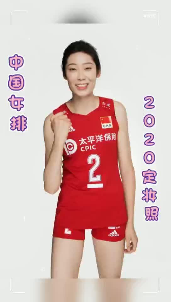 中国女排!姑娘们美美哒2020定妆照!