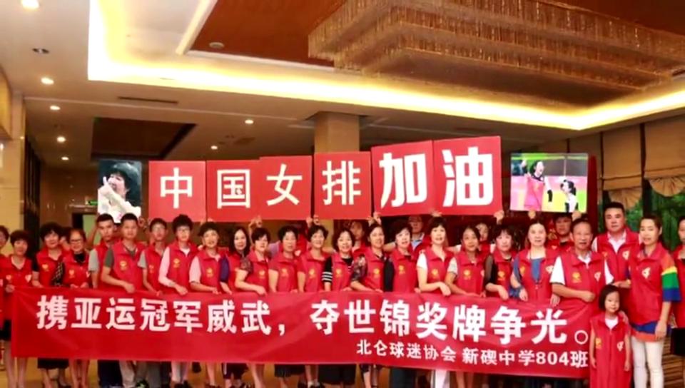 距离大满贯只差世锦赛冠军美意是中国女排圆梦最大的拦路虎
