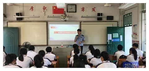 柳州:柳北巡警大队深入校园开展暑期法制安全教育活动