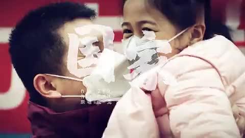严宽杜若溪林永健等唱《国家》医疗队画面一出来就忍不住哭了