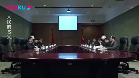 人民的名义:侯亮平说出高小琴股份分红情况,祁同伟拿走三千多万