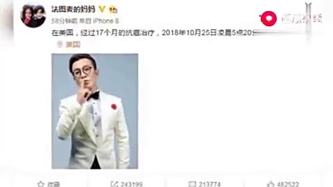 """李咏去世,妻子哈文背景强大,最""""丑""""星二代女儿法图麦逆袭成功"""