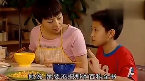 家有儿女:还是小雪厉害,专治刘星,刘星乖乖听话