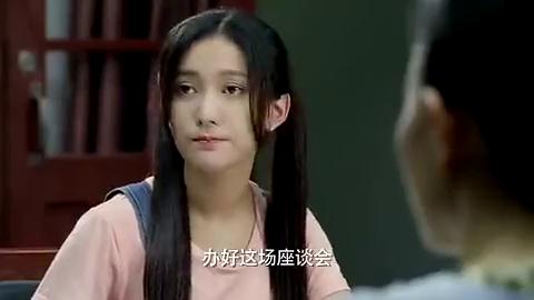 苏春燕被领导器重,刘主任不甘心,趁机报复!