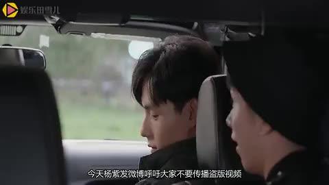 《亲爱的热爱的》韩商言黑脸怒吼:小孩是我的