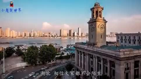 湖北最有钱的一座四线城市不是黄冈十堰,也不是咸宁和恩施!