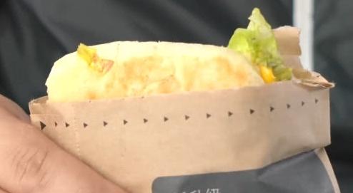 意式传统三明治一份,泡菜肥牛风味