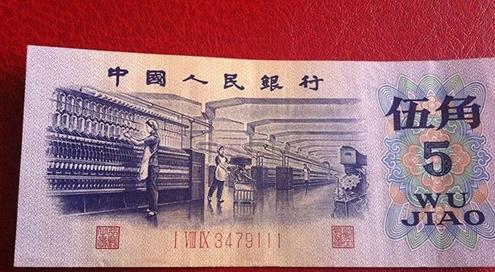 1972年五角人民币值多少钱,1972年五角人民币价格表