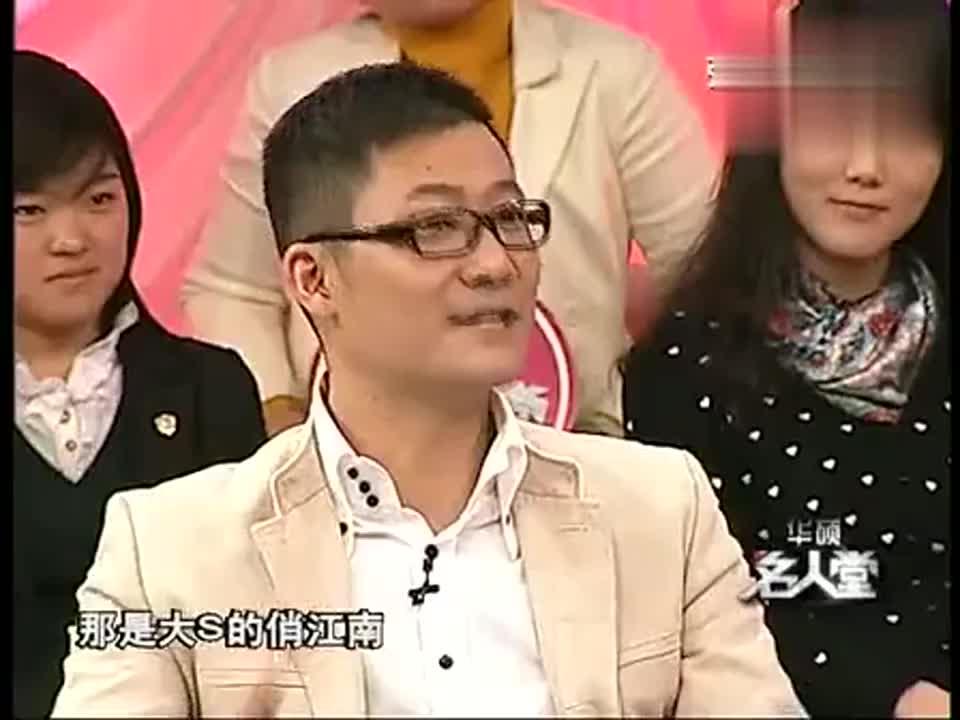儿子婚前被问要不要婚前协议,张兰这样,大S有个好婆婆!