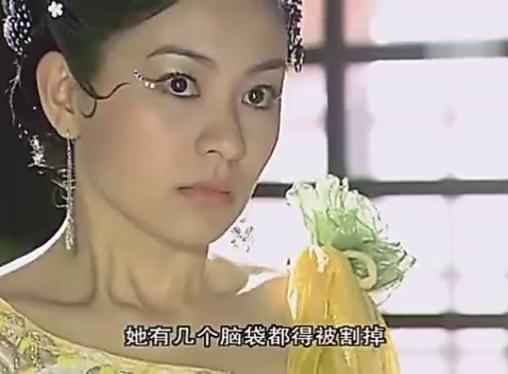 陈林担心小龙虾吃亏,皇上一语道破事实……还是他了解