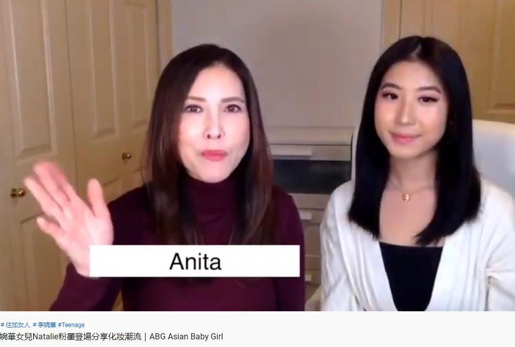 李婉华与爱女罕同框,17岁女儿长相清纯,直播教化妆想当网红