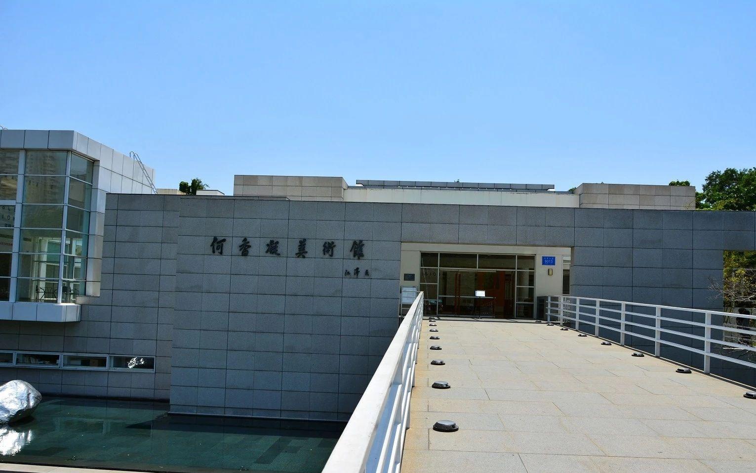 何香凝美术馆,中国第一个以个人名字命名的国家级美术馆