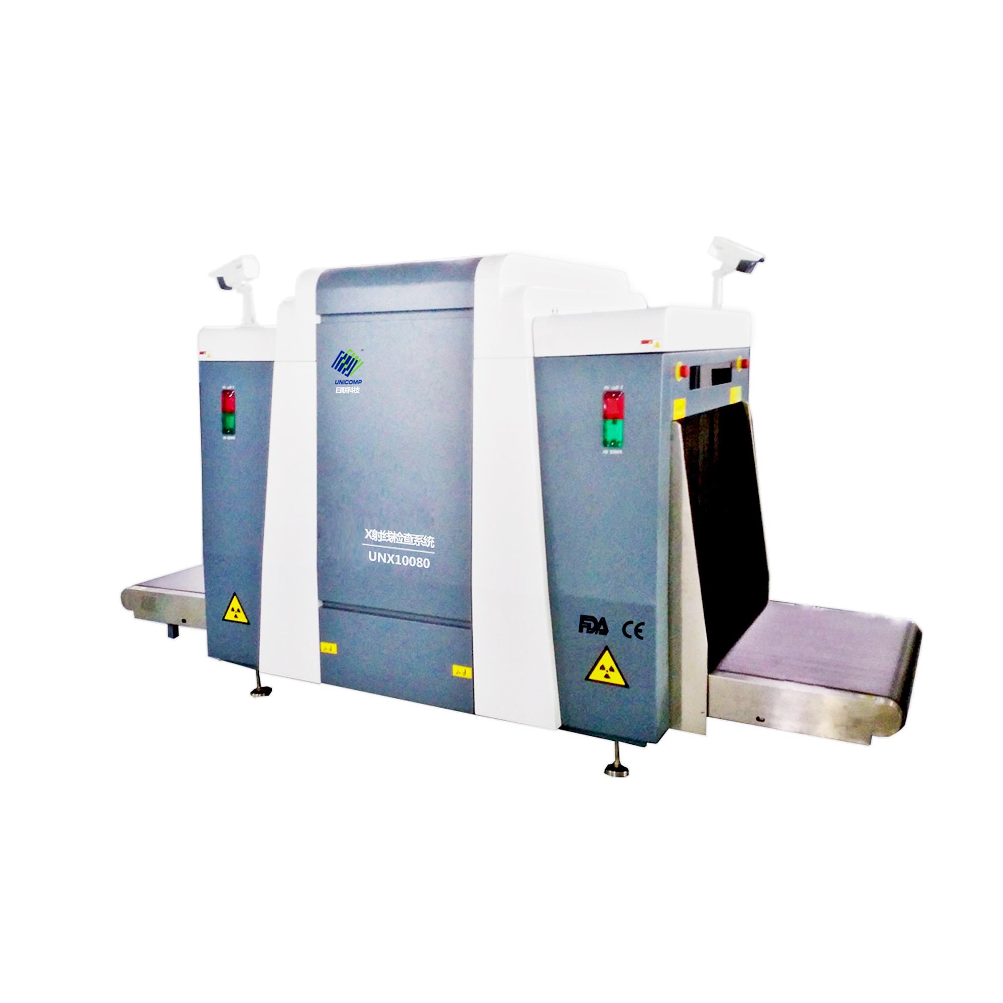 X光安检机故障及其解决方法