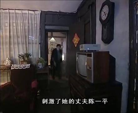 冬至:戴嘉抱怨陈一平还钱:戴崴被日本人催债,还不上要出事