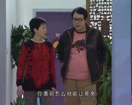 小亮离家出走来到北京,大表舅气坏了,非得把他打成可吸入颗粒物