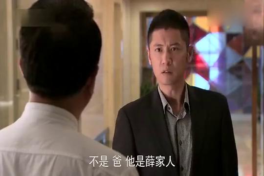 家,N次方:薛之荔一通电话让周浩明白了前因后果,这是高手!