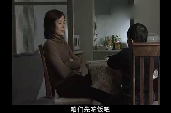 中国式离婚:建平和肖丽职称,建平因为一个原因没评上!