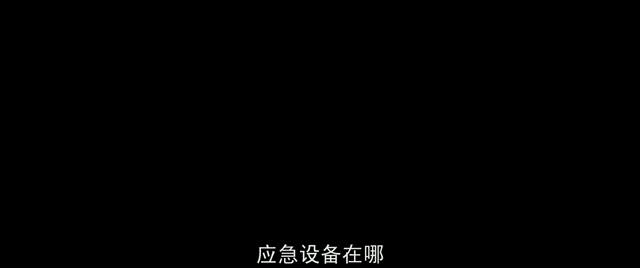 电影《疯狂的麦克斯4:狂暴之路》