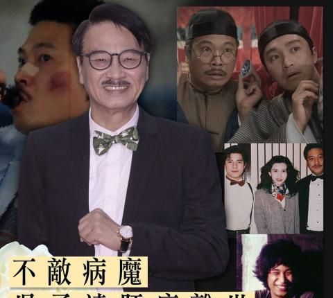 田启文透露,吴孟达葬礼将举行公祭,追思会取消原因和家人有关