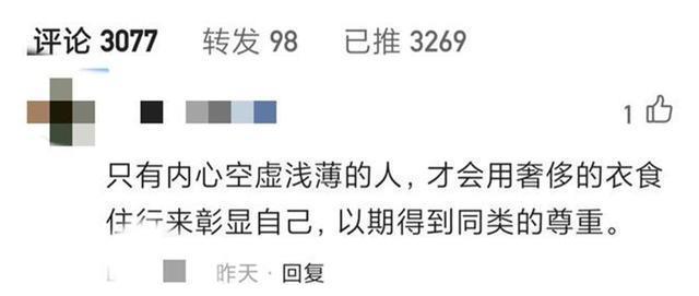 """就在4天前,一个月伙食费7万的李湘,""""炫富""""终于""""翻车""""了?"""