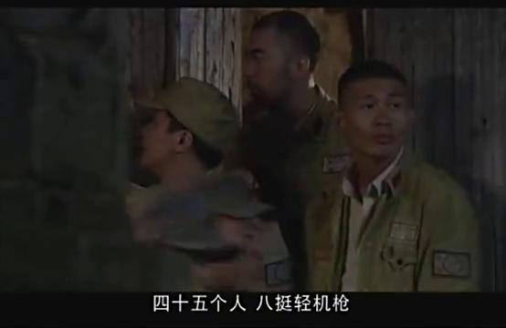 影视:新四军教导员胡军,带一个排智取被迫起义的国民党主力团