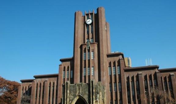 别去美国留学了,日本这些高校,国内学生可申请就读