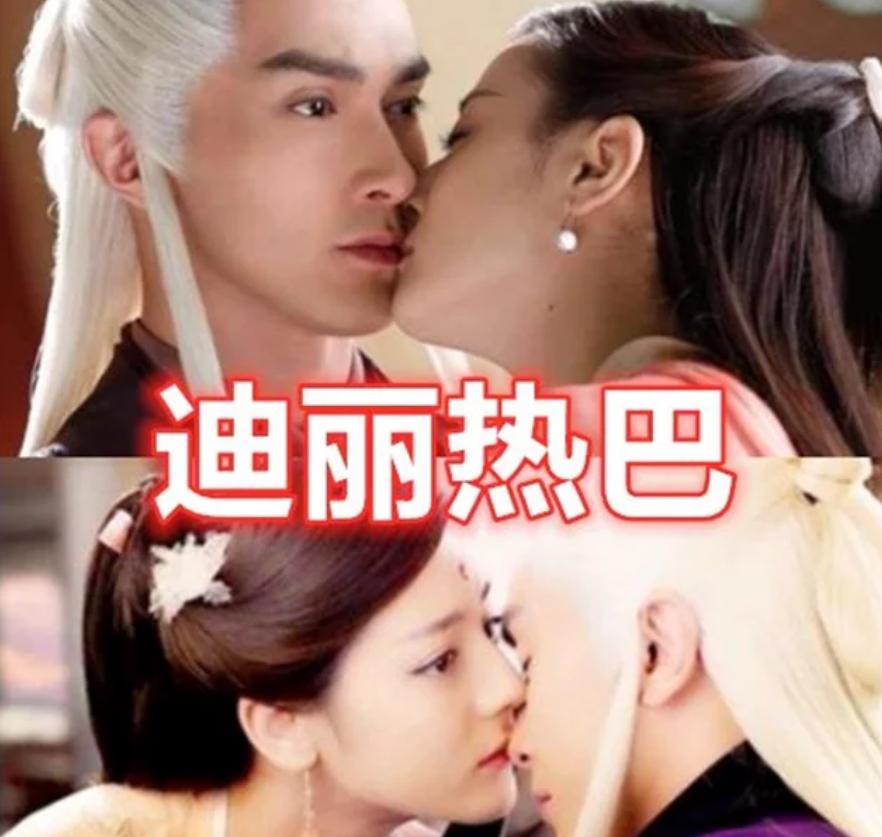 """有种差距叫""""荧幕初吻"""",郑爽给了自己男友,鞠婧祎却给了外国人"""