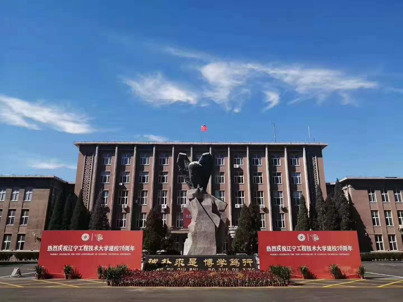 辽宁被低估的一所大学,是全国重点大学,有60个硕士学位授权点
