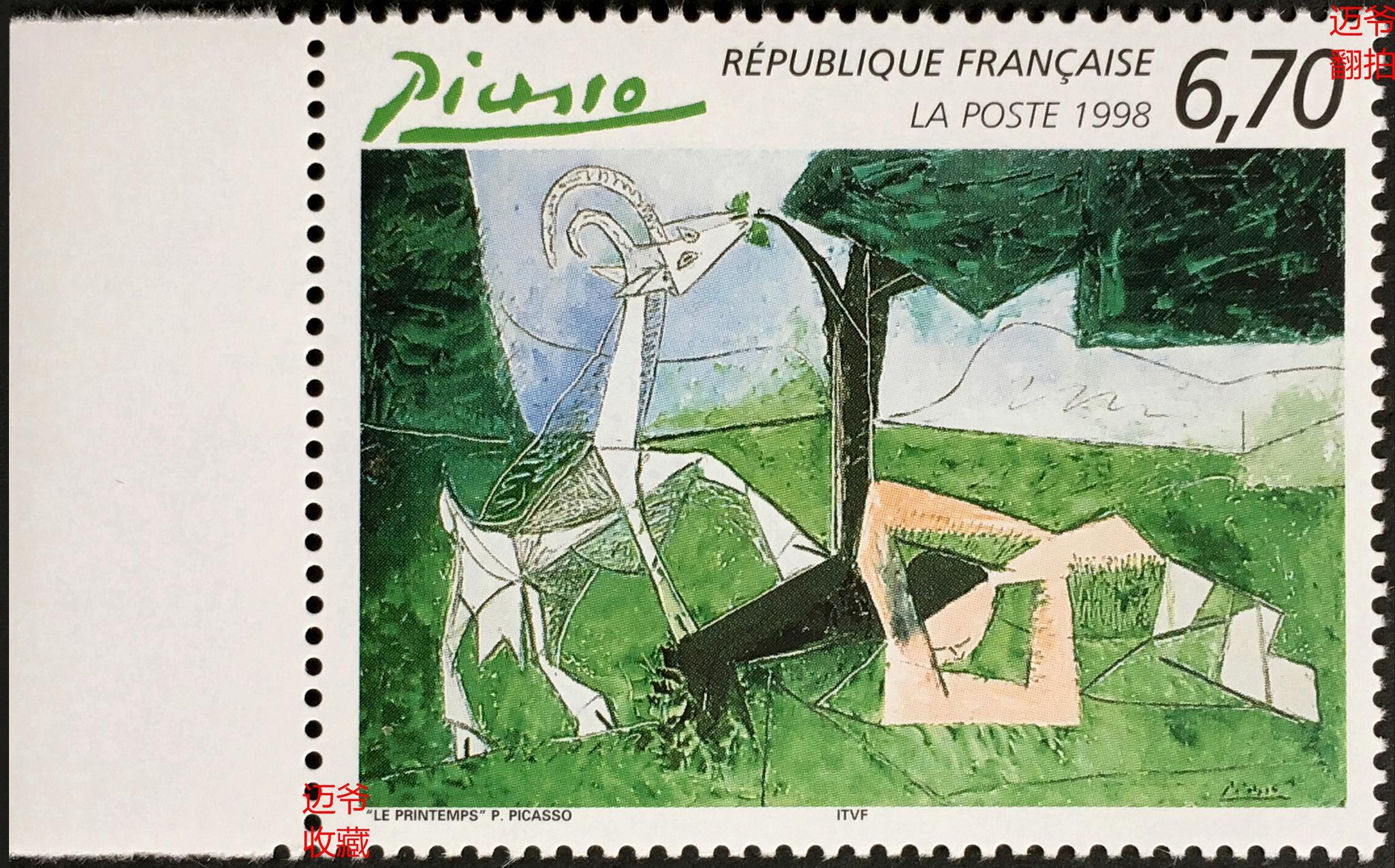 著名画家毕加索逝世47周年【手机翻拍】