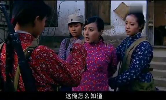 迎春花:女书记带人来抓王镯子,谁料她还敢睁着眼说瞎话