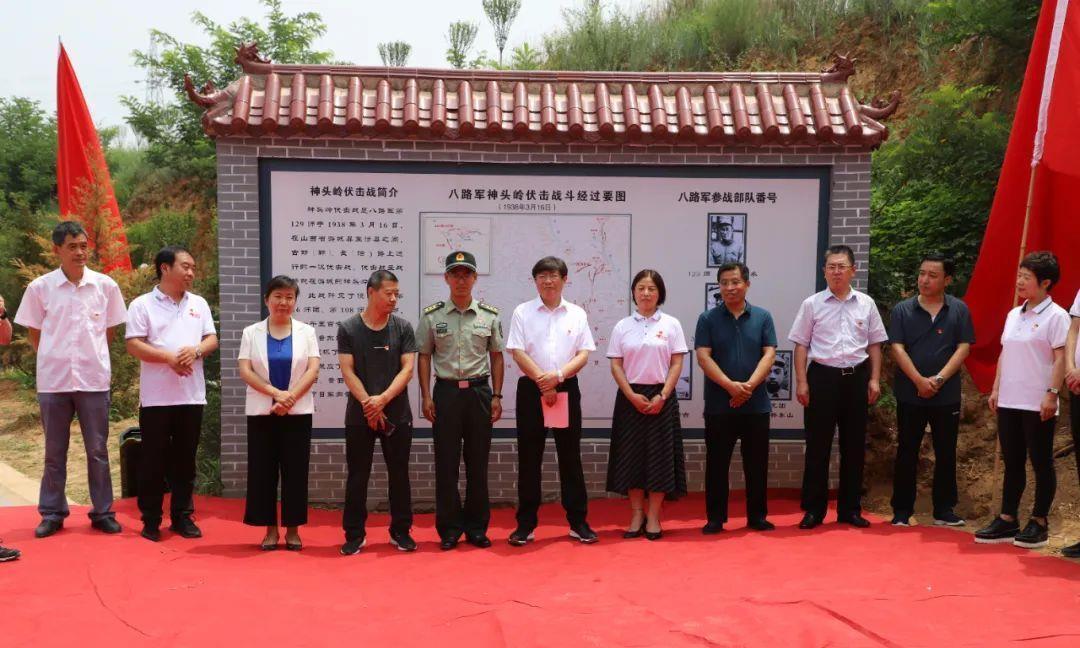 长治潞城市民又多一处新去处:潞城神头伏击战遗址公园揭牌