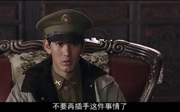 战北平:乔震山让乔二宝起义乔二宝不同意柳繁俞回来问李昌毅