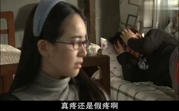 准妈妈四重奏:云华去医院检查,头部可能会有恶性肿瘤