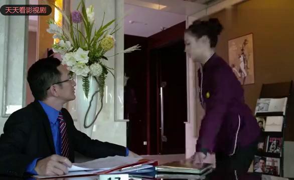 影视:女儿隐瞒身份在公司被侮辱,不料被总裁老爸看到,太精彩了