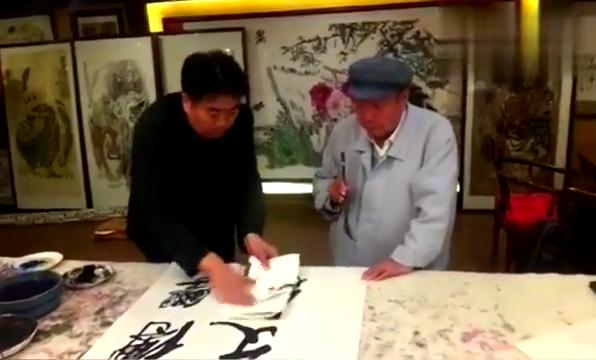 书画大师刘文西挥毫泼墨,笔法苍劲有力,大师果然不一般!