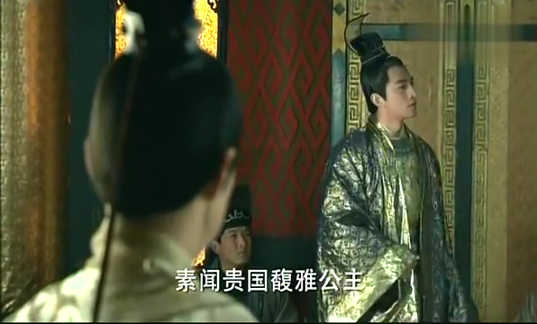 倾世皇妃-各国太子为难楚皇,想一睹公主芳容,不想公主不见了