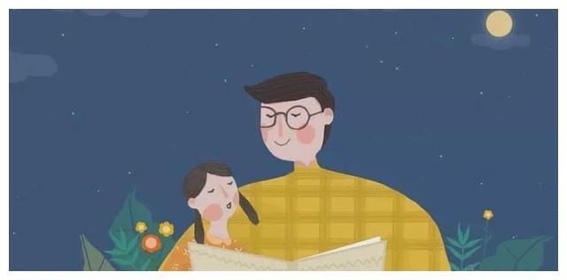 非常好的家庭教育:爸爸是榜样,妈妈是镜子