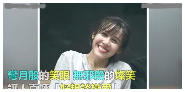 越南正妹弯月般的笑眼,无邪般的灿笑!网友:让人想恋爱