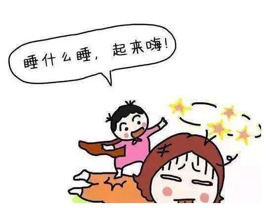 产后妈妈一个人带娃的有哪些崩溃瞬间?