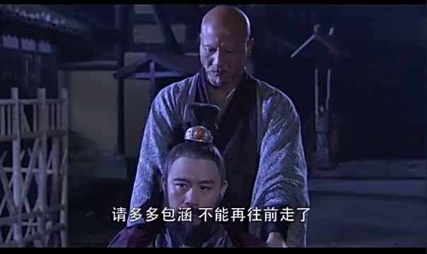 武林盟主一生作恶多端,最后终于觉悟死在赤霄宝剑之下