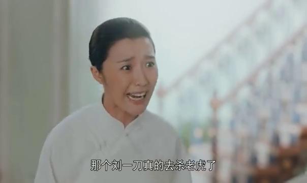 只因为一句玩笑话,刘一刀真的去打老虎了,这下月娘可惨了!